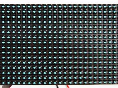 Светодиодный модуль P10 DIP синий яр.3500 (320*160)